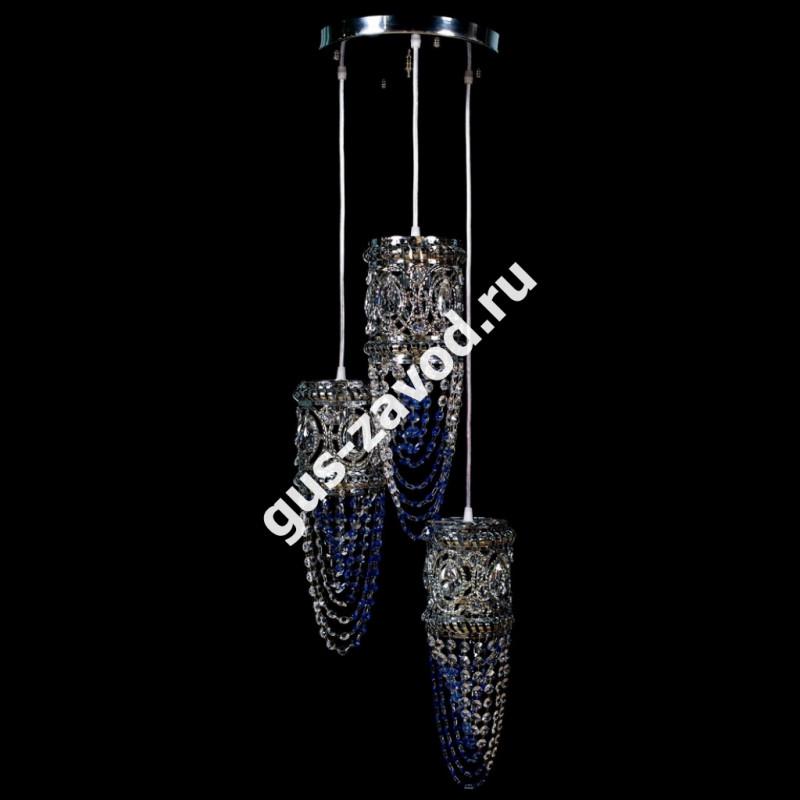Люстра Кольцо №5 барное - 3 лампы