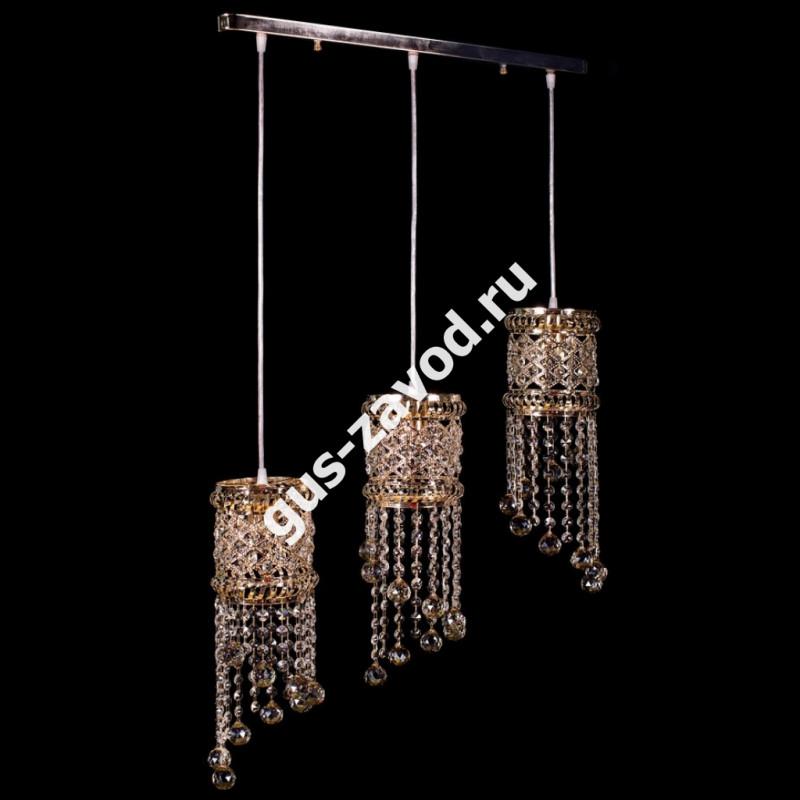 Люстра Кольцо №7 барное - 3 лампы
