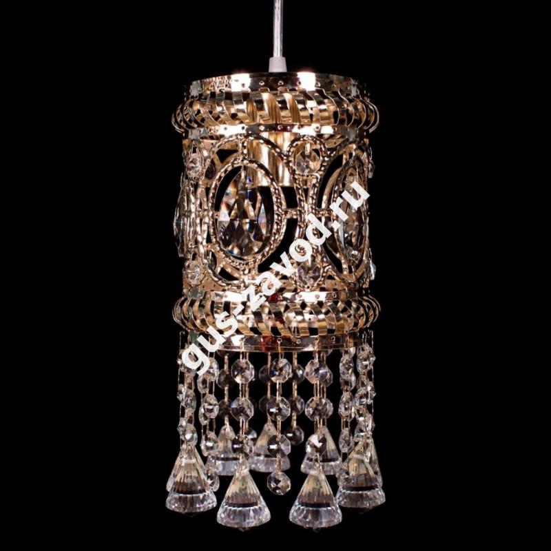 Люстра Кольцо №11 барное - 3 лампы