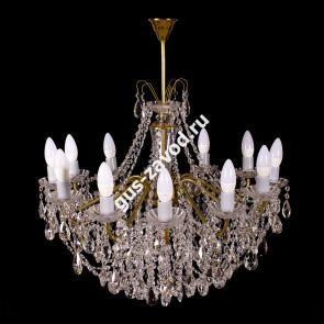 Подвесная люстра 12 ламп латунь